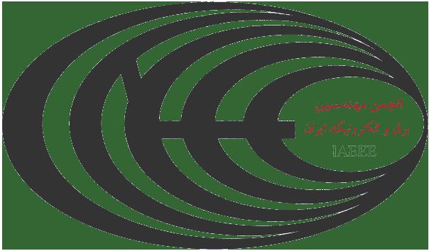لوگو انجمن برق و الکترونیک تهران
